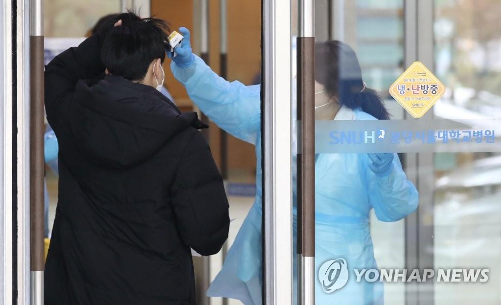 韩政府拟严打妨碍执行防疫工作行为