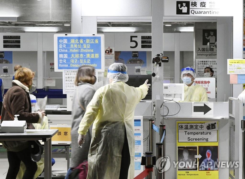 韩日互限入境首日人员往来基本停摆