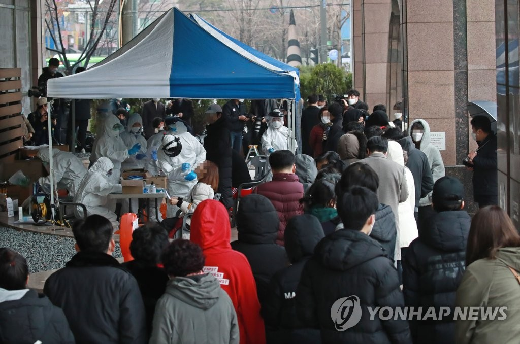 韩防疫部门:首尔一呼叫中心新冠病例增至90例