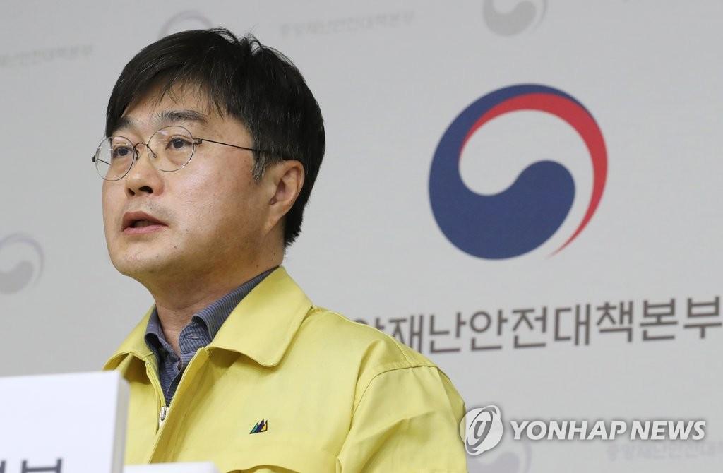 3月10日,在政府世宗办公大楼,中央应急处置本部防疫总括组长尹泰皓在记者会上发言。 韩联社