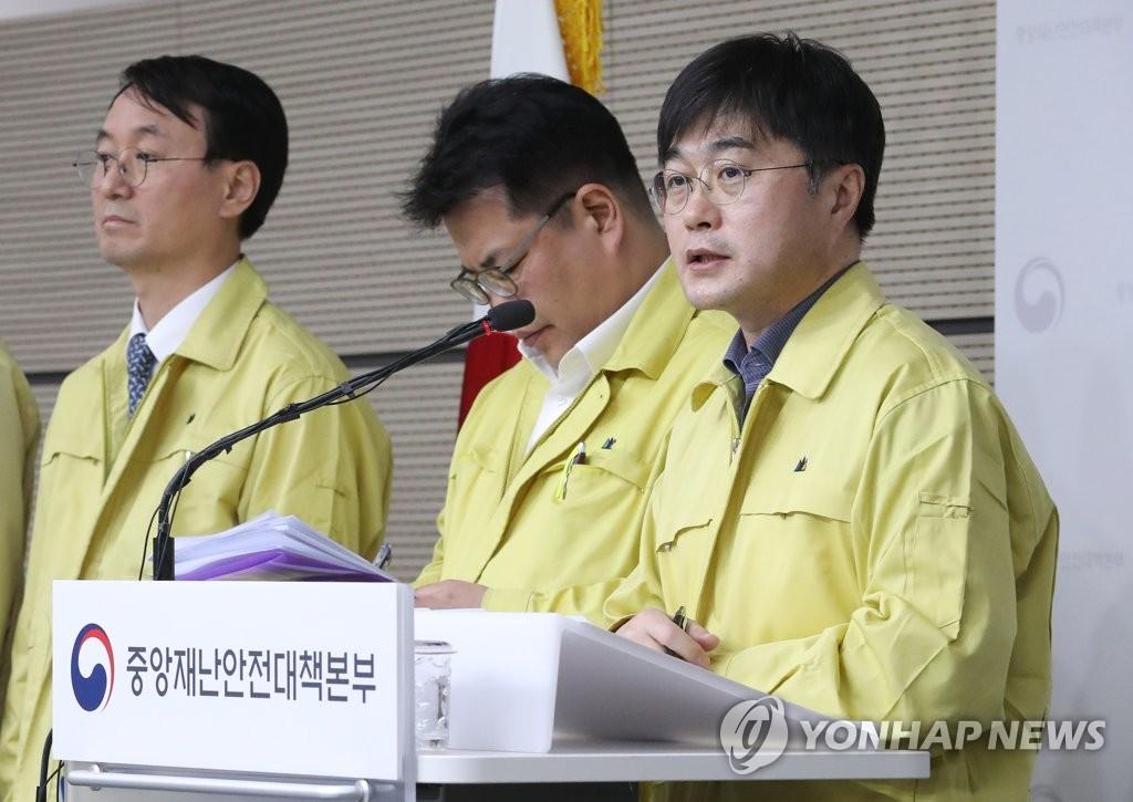 韩政府:新冠疫情趋缓但防疫不可缓