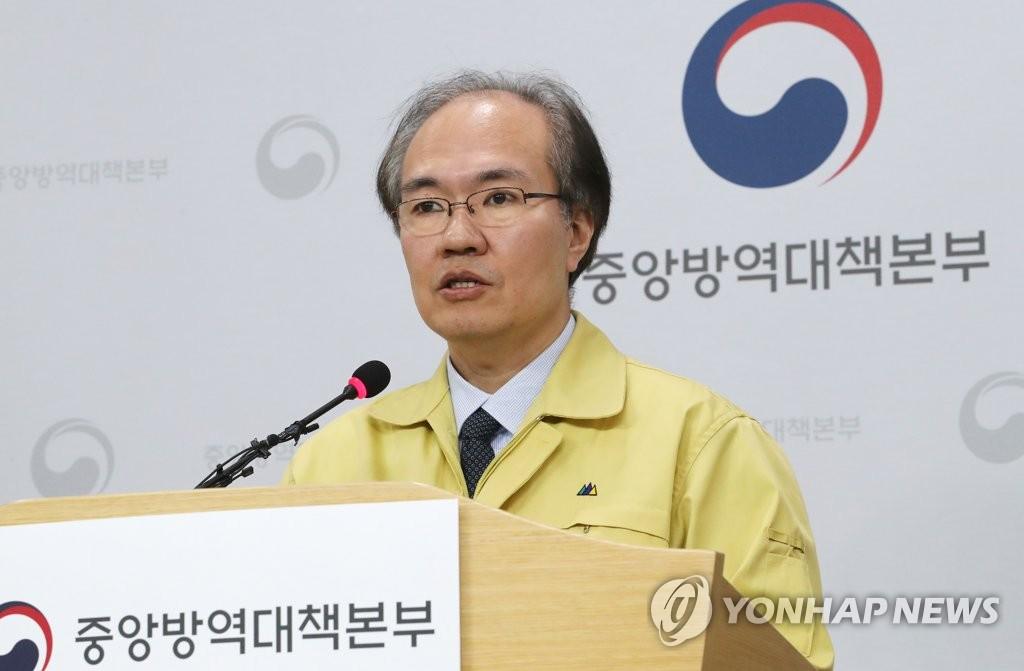 韩政府严密关注首尔京畿道集体感染事例