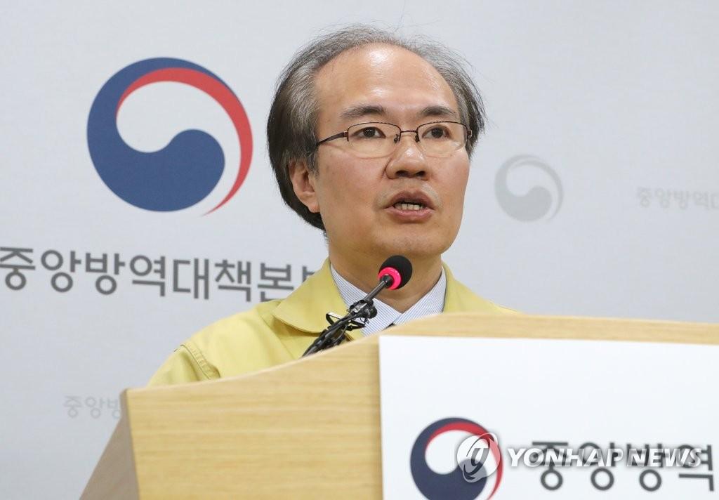 韩卫生部门:将视新冠疫情形势调整防控力度