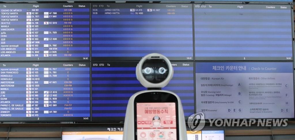 韩政府争取中国等入境管制国对商务人士设例外
