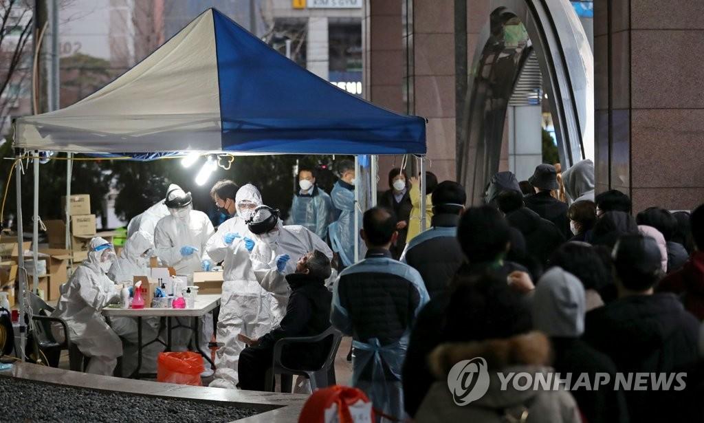 简讯:韩国新增242例新冠确诊病例 累计7755例