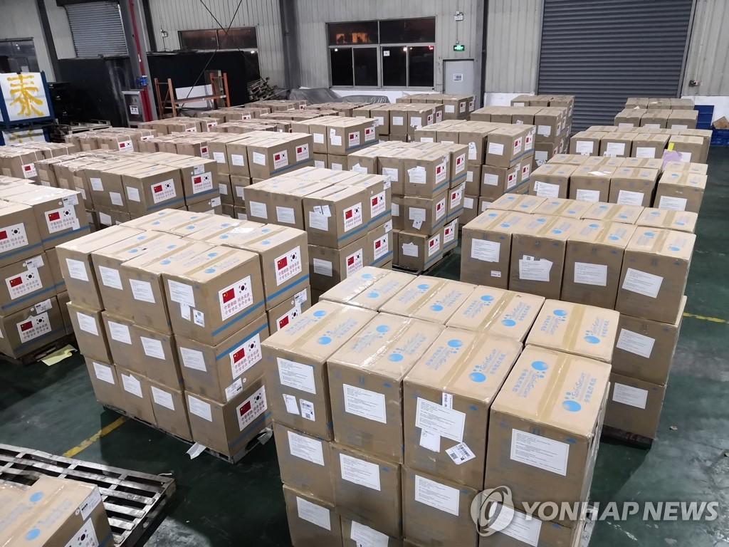 韩中日外交部首开三边防疫磋商