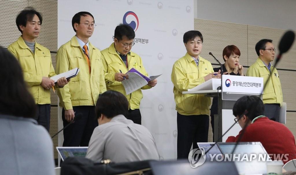 韩国加强对来自意大利伊朗旅客的入境管理