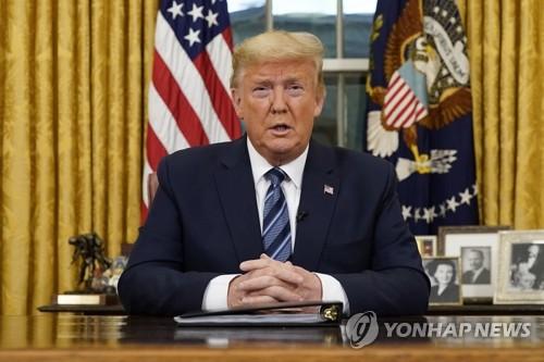 韩外交部:特朗普涉放宽对韩旅游管制言论令人鼓舞