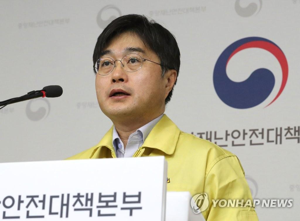 韩国将特别入境检疫适用范围扩至欧洲五国