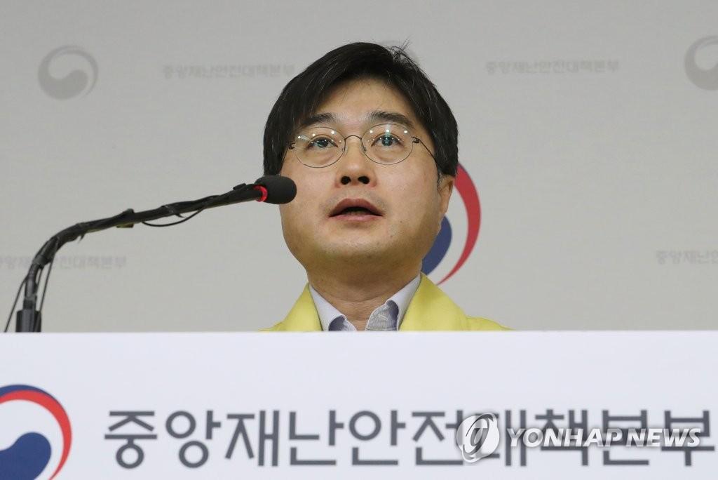 3月12日,在中央政府世宗大楼,韩国中央应急处置本部防疫总括组长尹泰皓举行记者会。 韩联社