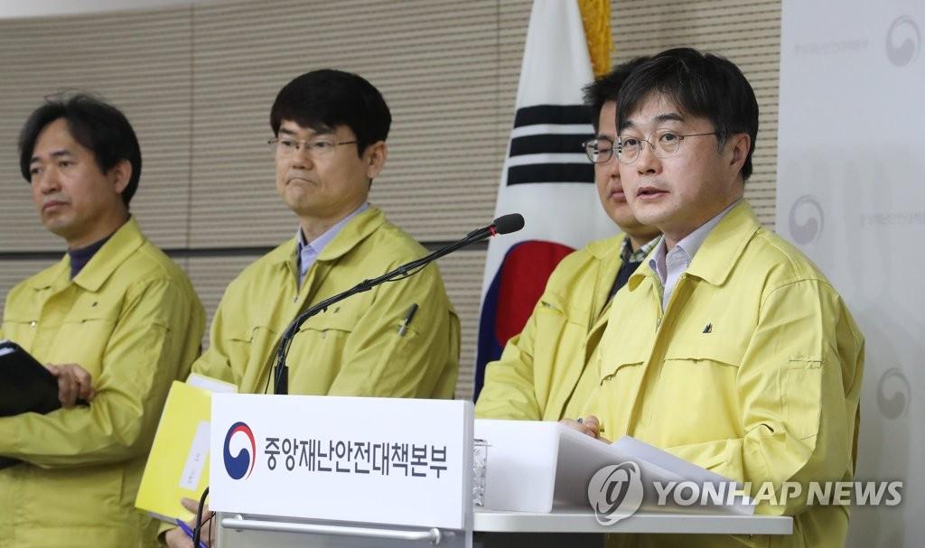 韩政府:将继续稳步推进防疫工作