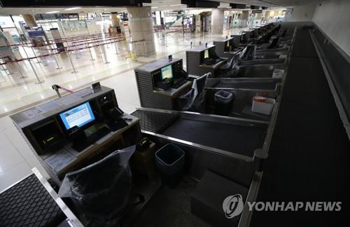 126个国家和地区对韩国实施入境管制