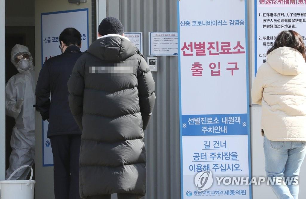 详讯:韩国新增74例新冠确诊病例 累计8236例