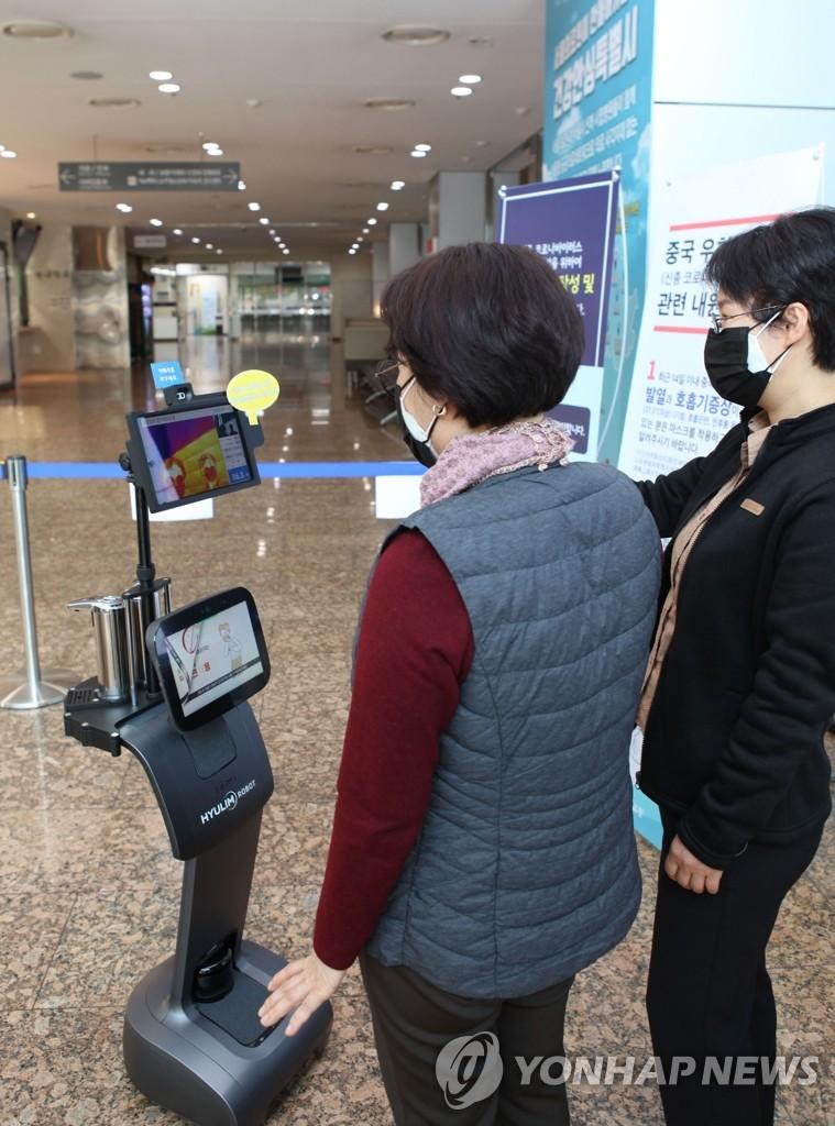 韩国将运用高科技和信息通信技术助力抗疫