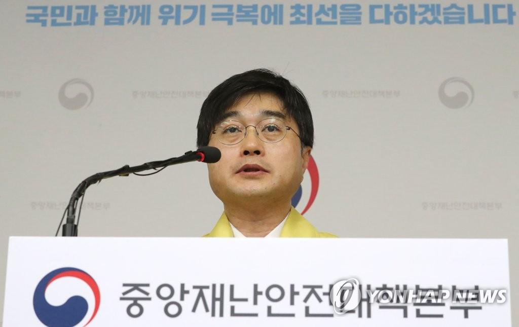 3月13日,在中央政府世宗办公楼,韩国中央应急处置本部防疫总括组长尹泰皓举行记者会。 韩联社