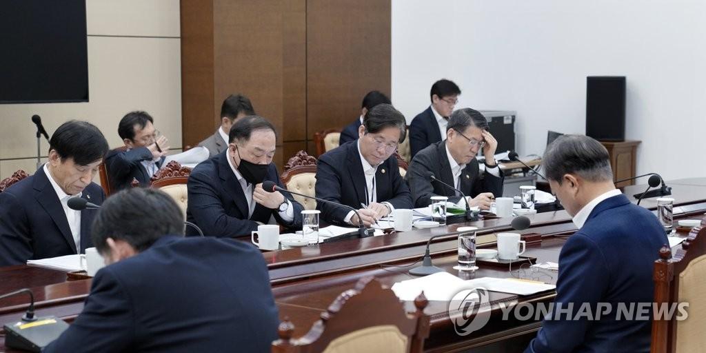 韩经济首长开会讨论遏制股市暴跌对策
