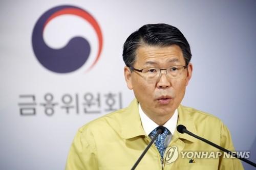 韩国针对股市暴跌出台措施禁止做空
