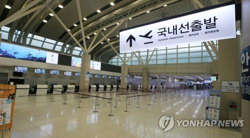 韩国各地机场将对所有国内线旅客实施测温排查