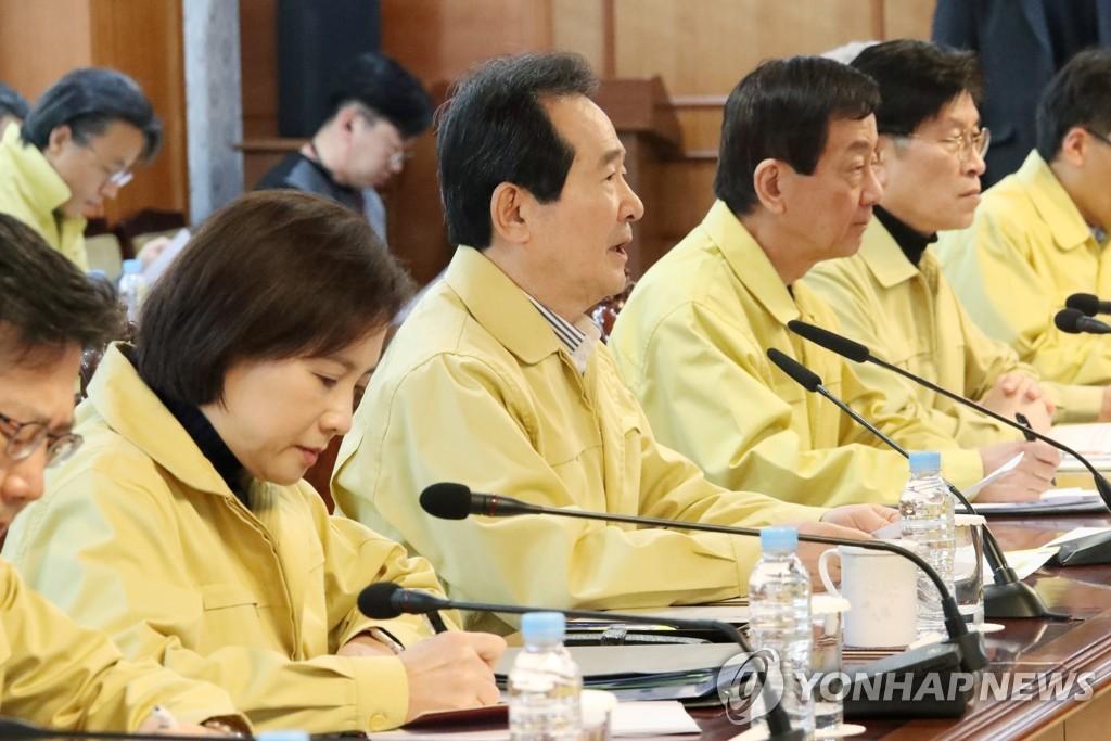 韩总理:疫情下将以非常手段扶持民生稳定经济