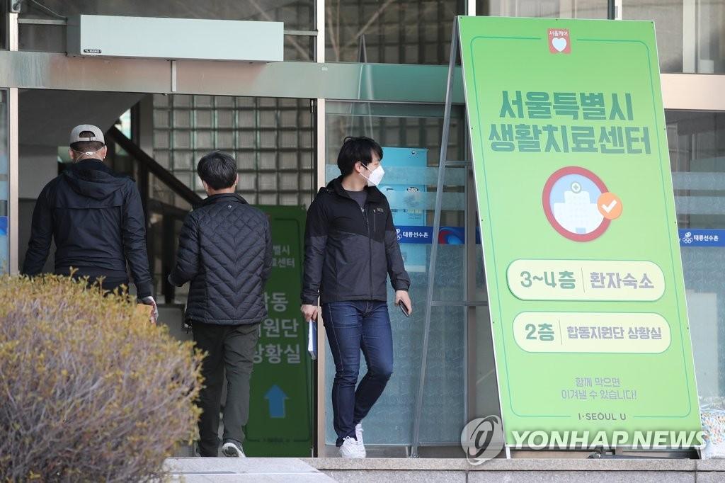 资料图片:位于首尔芦原区的一处生活治疗中心 韩联社