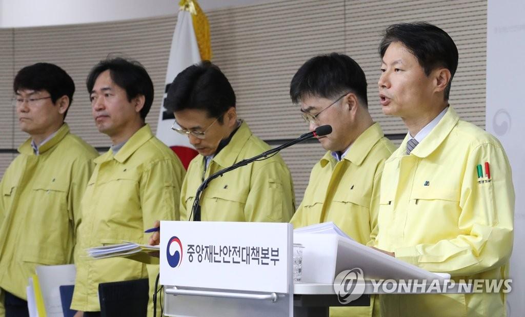 """韩国吁民众继续保持""""社会距离""""参与防疫"""