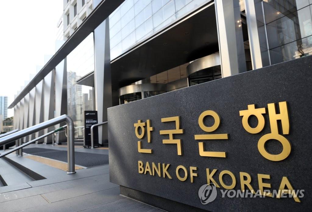 简讯:韩国央行将基准利率下调至0.75%