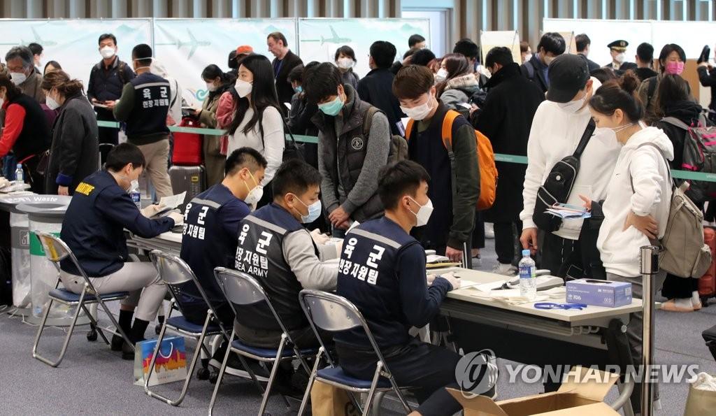 韩国境外输入确诊新冠病例55例