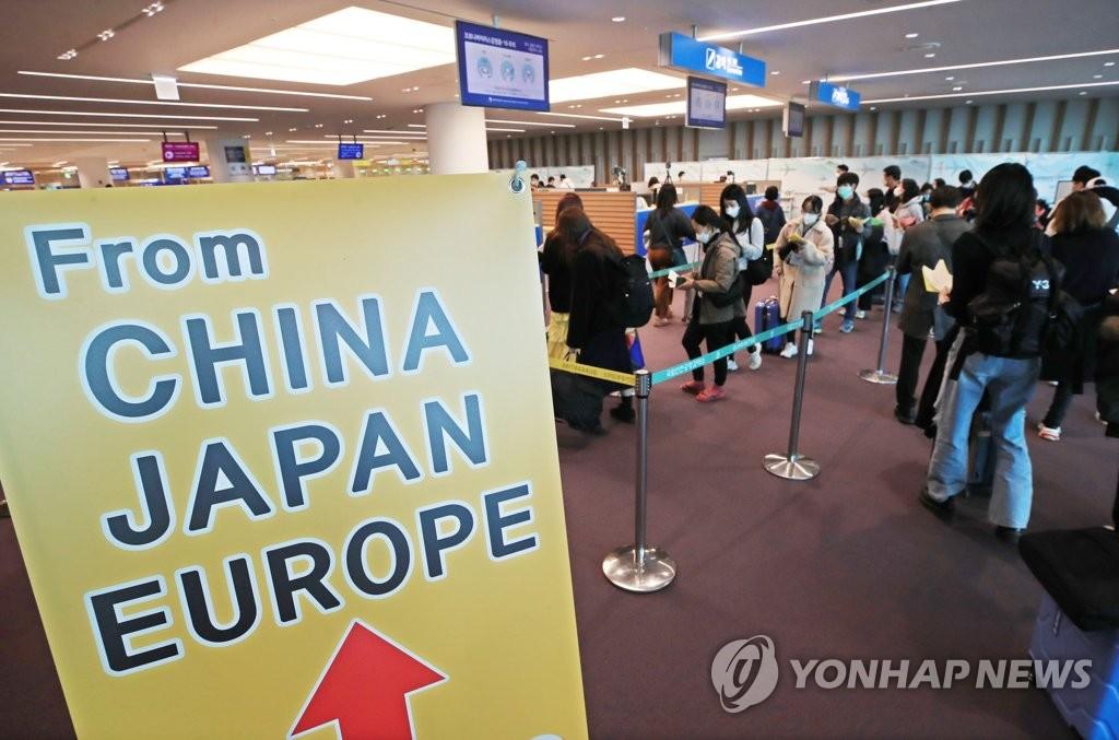 韩国今起对所有旅客实施入境管制