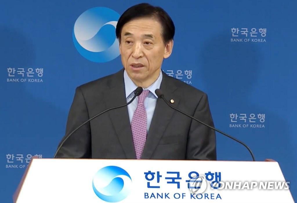 简讯:韩国央行维持基准利率0.5%不变
