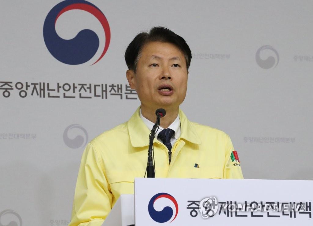 韩政府防疫避免限制宗教自由