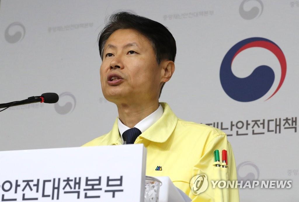 韩国福祉部次官等8人因接触病例居家隔离