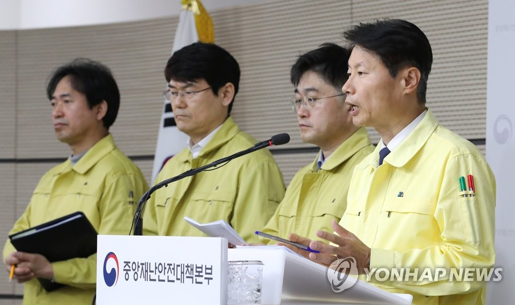 详讯:韩国19日起对所有旅客实施入境管制