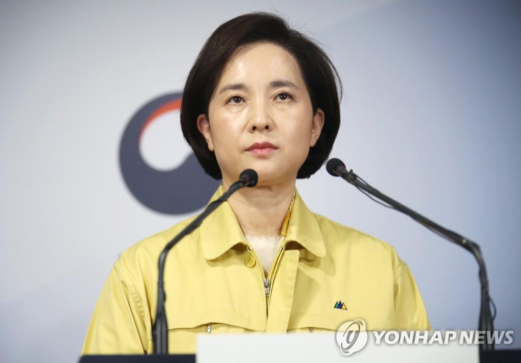 简讯:韩国各级学校再推迟2周至4月6日开学