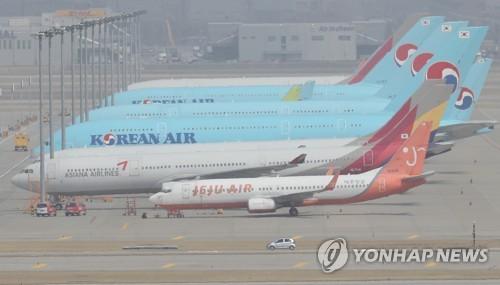 韩国交通运输行业受疫情重创