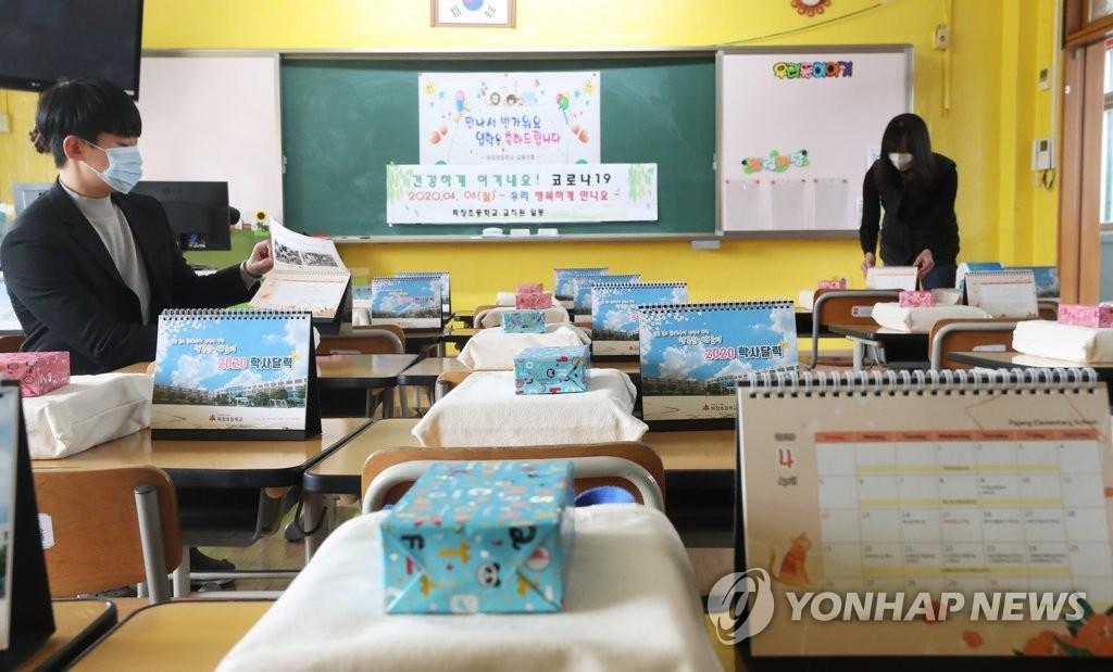 3月17日下午,在京畿道水原市一所小学,教师们为学生整理书桌。 韩联社