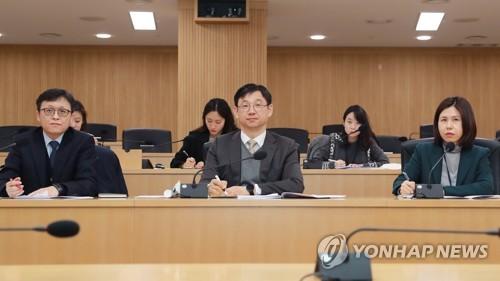 韩中自贸协定第三次联委会在线举行