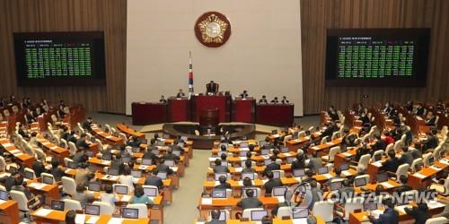 韩国660亿抗疫补充预算案获国会通过