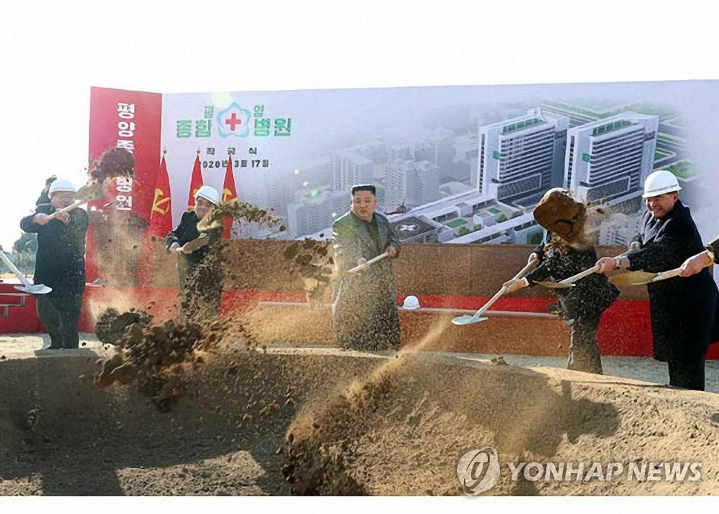 《劳动新闻》3月18日报道称,朝鲜国务委员会委员长金正恩(左三)17日出席平壤综合医院动工仪式。 韩联社/《劳动新闻》官网截图(图片仅限韩国国内使用,严禁转载复制)