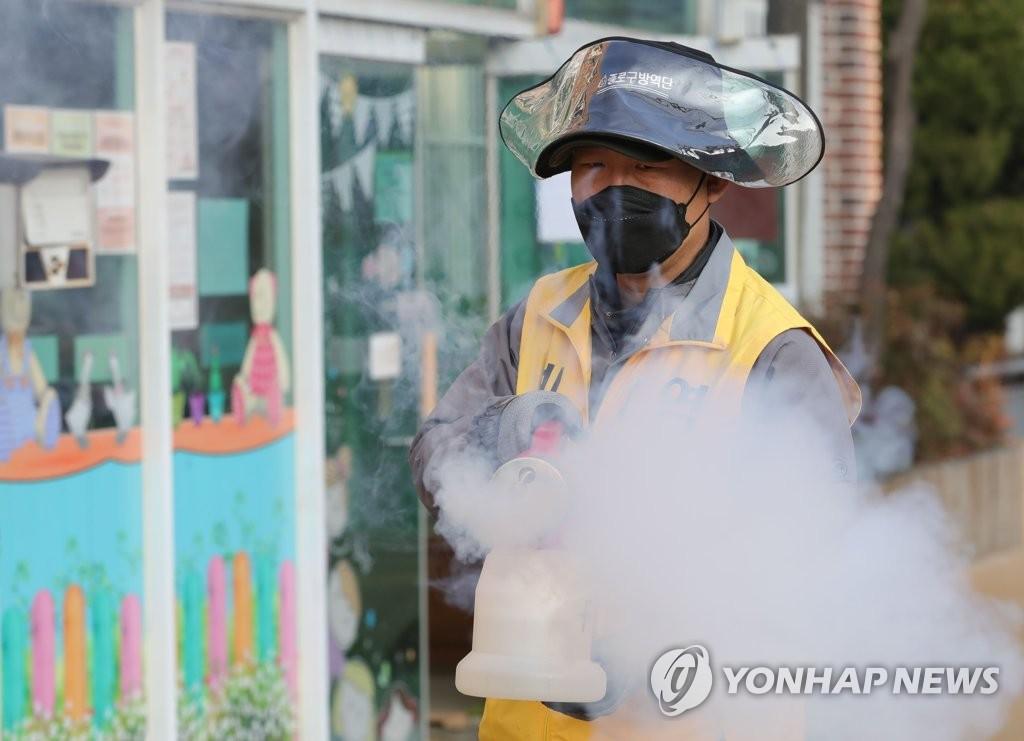 详讯:韩国新增93例新冠确诊病例 累计8413例