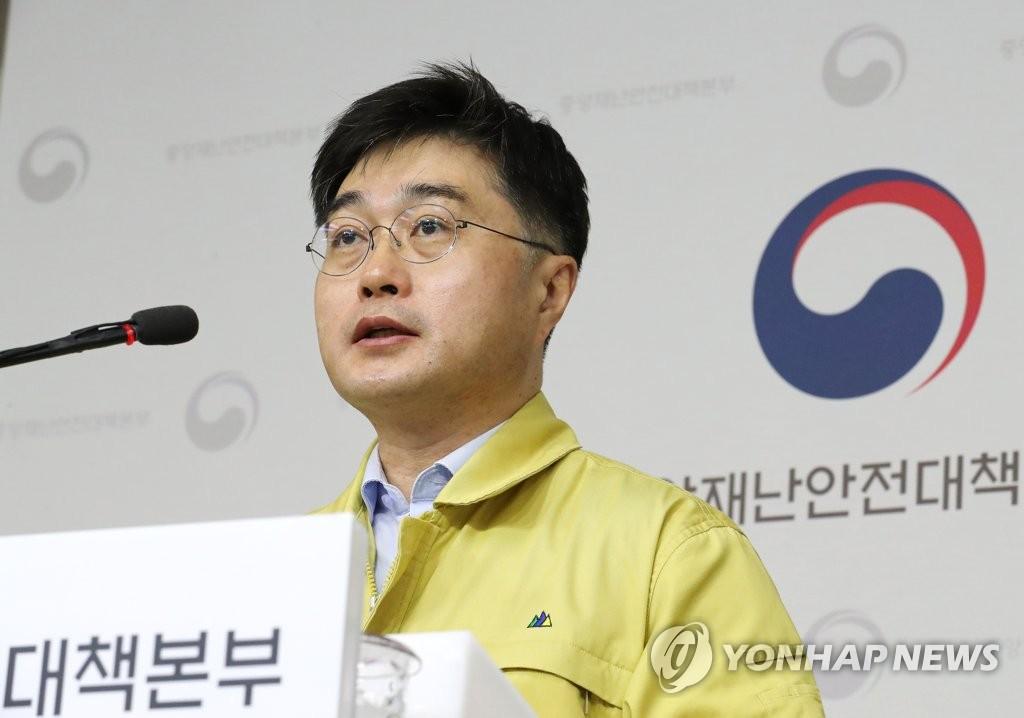 韩政府:推迟开学是为防控社区流行