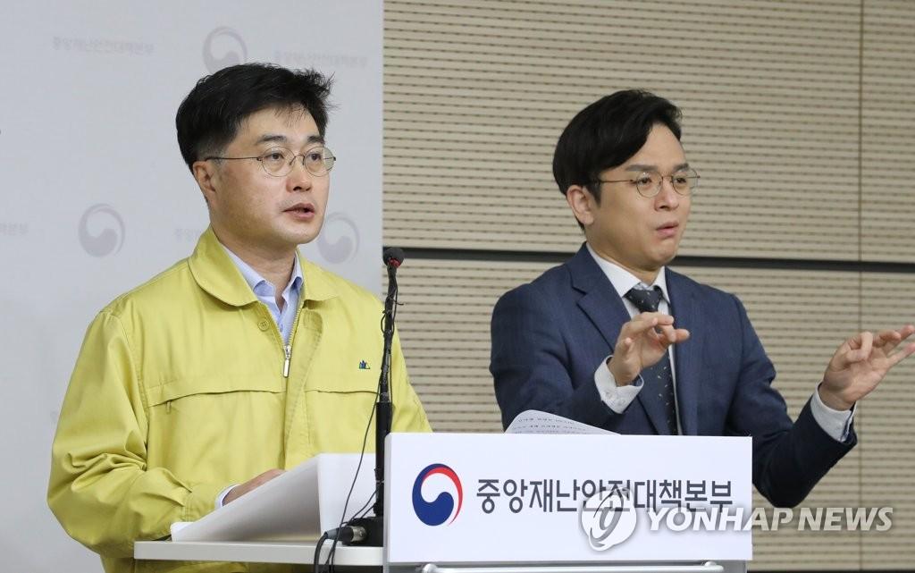 韩国暂不考虑对出境人员实施100%登临检疫