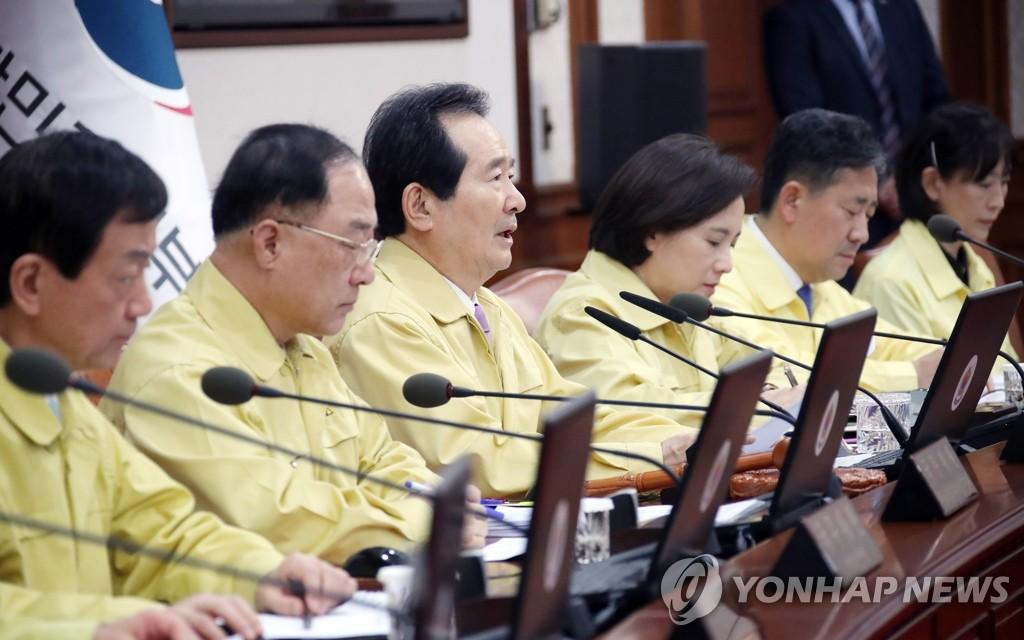 韩政府将迅速执行抗疫补充预算