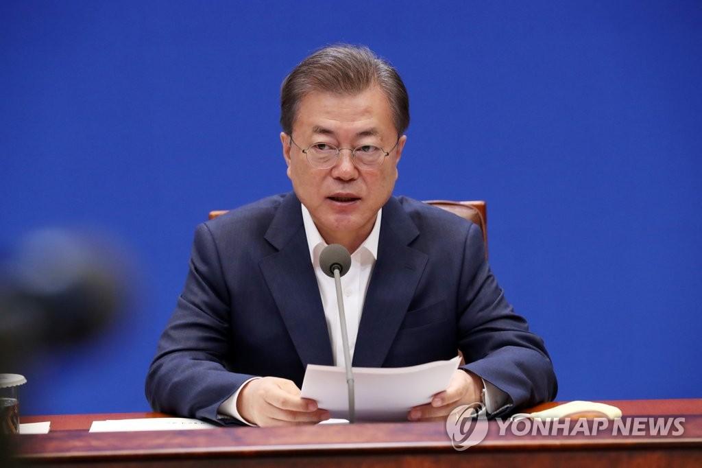 详讯:韩国将投入2700亿元稳定疫情下民生