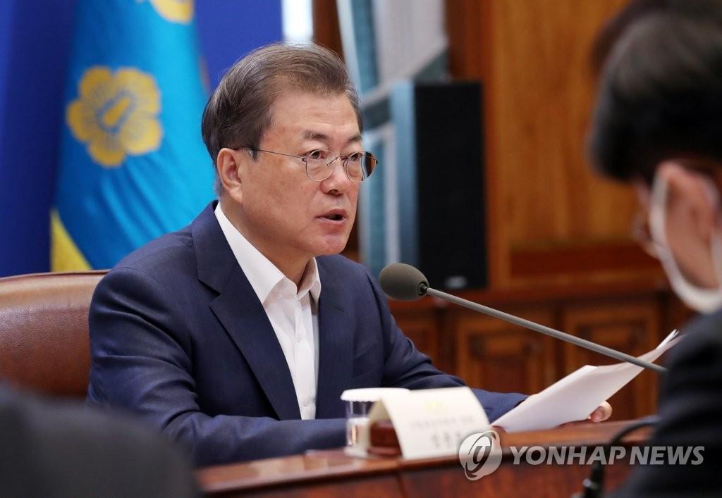 文在寅表示韩美换币安排利好外汇维稳