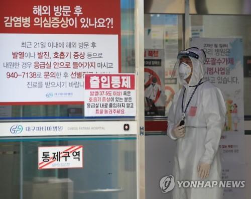 韩国境内新冠治愈率达40.8%