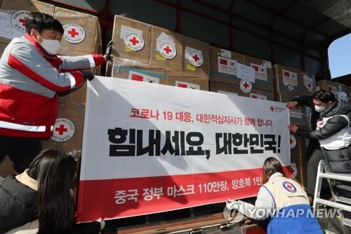中国捐赠的110万只口罩送达韩国各地