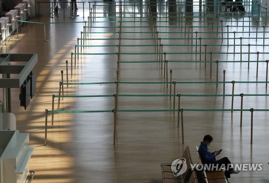 疫情下仁川机场单日航班量暴跌九成多