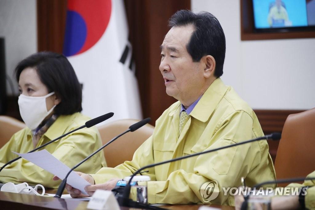 韩国副部以上高官今后四月减薪抗疫