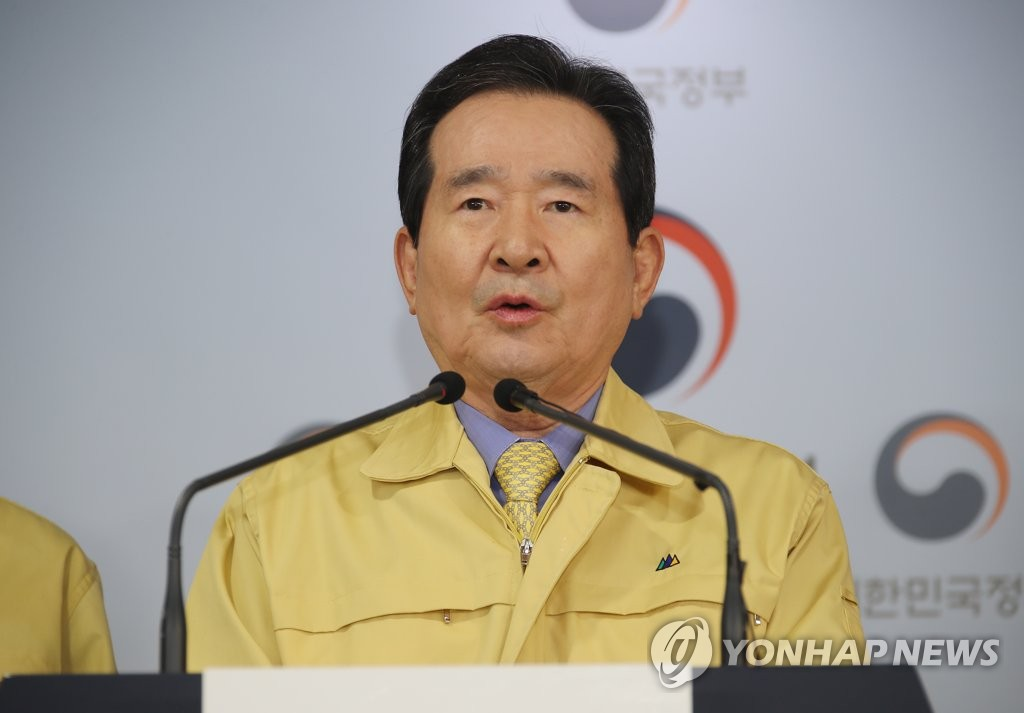 韩总理:依法严处违反防疫规定宗教团体