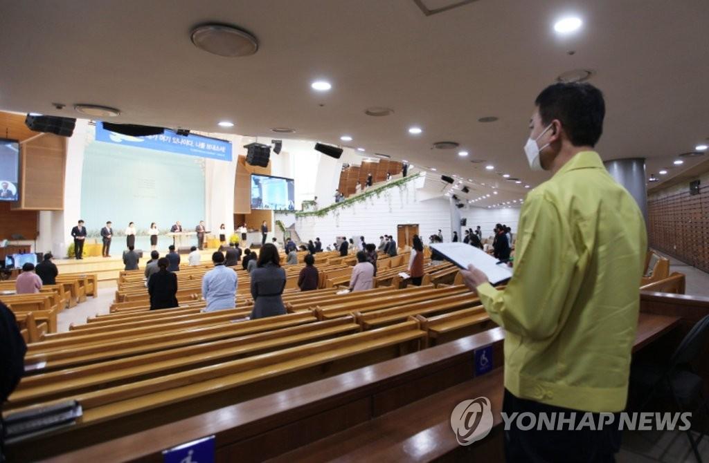 韩政府规劝3185家教会遵守防疫守则